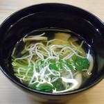 割烹和楽 - 魚ソーメン