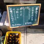 Youshokukimuraya - 日替わり