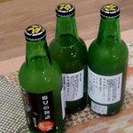 たのたの庵 - <2月>果実麦酒「魔女の物語」(柚子、清水白桃、ピオーネ)
