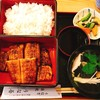 Unazen - 料理写真:『うな重(松)』様(5200円から7月よりら6000円に)