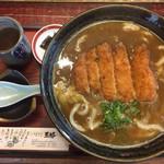 めん処 玉好 - カツカレーうどん1180円