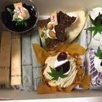 松声堂 川之江屋 - 料理写真:モンブラン、紫芋のロール、チーズケーキプレーン、抹茶、コーヒーゼリー、ダブルフロマージュ、ナッツのロール、新宮茶のロール