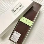 京菓子 岬屋 - 水羊羹(こしあん)