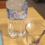 やまびこ - お水
