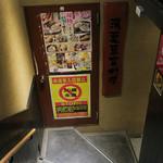 千年の宴 - 地下への階段