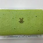 マールブランシュ 清水坂店 - 茶の菓(緑)