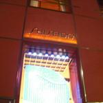 資生堂パーラー サロン・ド・カフェ - 銀座8丁目にあり