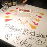 ナナイロ - 料理写真:ナナイロのテーブルアート♪特別な演出のアニバーサリープラン!