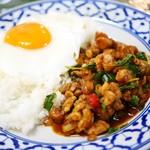 タイ王宮レストラン カポン - 鶏肉ピリ辛炒めご飯