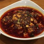 天鳳 - 超激辛麻婆豆腐