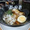 ハラル麺亭 成田屋 大阪ミナミ店