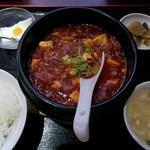 高園 - 石鍋麻婆豆腐 定食