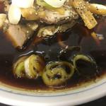 西町大喜 - 真っ黒なスープ