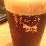 座房 - ビール(ハーフ&ハーフ) 地元のゆるキャラのグラスです。