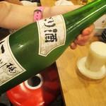 磯丸水産 - うれしい こぼれ酒 にごり酒 桃川 399円(税別)。