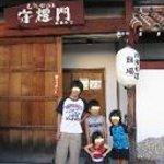 沖縄料理 守禮門 - 沖縄の雰囲気の建物です