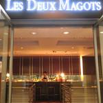 ドゥ マゴ パリ - 此処で待つことに・・