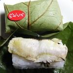 金沢玉寿司 - 氷室のどぐろ柿の葉寿司、5個入税別1200円。