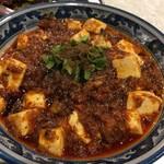 金燕楼 - 四川麻婆豆腐