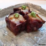 鮨 あら田 - 蛸の桜煮