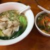 孟渓苑 - 料理写真:ワンタン麺定食=780円