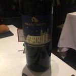 オステリア ラストリカート - シチリアの赤ワイン