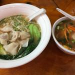孟渓苑 - ワンタン麺定食=780円
