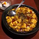 胡椒饅頭KIKI - 黒胡椒のま~ぼ~豆腐