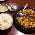 胡椒饅頭KIKI - 黒胡椒のま~ぼ~豆腐セット(900円)