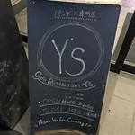 カフェレストランY's -