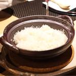 宮崎尾崎牛 肉割烹 吟 - 土鍋ご飯