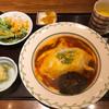 食工房 あらじん - 料理写真:オムバーグ 税込1000円