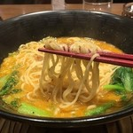 担々麺 錦城 -