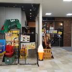 tachinomi! B-GATE - 2017.07 知多半田駅前クラシティーの1階