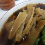 新福菜館 - 竹(めんま)