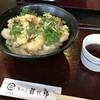 讃岐屋 雅次郎 - 料理写真:海老と揚げ餅のぶっかけ(冷)
