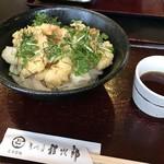 讃岐屋 雅次郎 - 海老と揚げ餅のぶっかけ(冷)