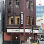 神田きくかわ - 3階建ての目立つ外観