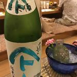 和旬 撫子 - 飲みすぎ③