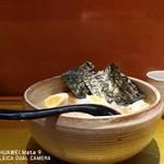 麺屋音 - 特製煮干そば(しょう油)