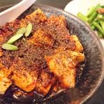 麻辣王豆腐 - ハーフ麻婆豆腐