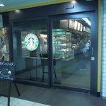 6966743 - スターバックス・コーヒー 飯田橋メトロピア店