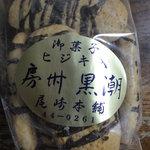 尾崎本舗 - ひじきクッキー(10枚370円)