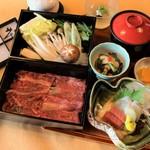 料理旅館  海若の宿 -