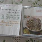 今津ヴォーリズ資料館 - メニュー② (2017.6)