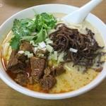 華隆餐館 - 牛肉刀削麺、ランチは702円