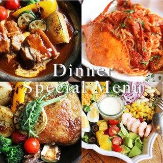 ディナータイムでは、北海道産の美味しい食材やお酒も充実