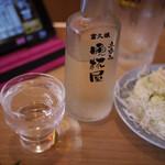 大衆酒場 晩杯屋 - 冷酒~☆