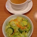 サンマリノ - 料理写真:サラダ、スープ