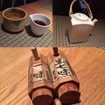 志庵 - 蕎麦茶と一味&黒七味